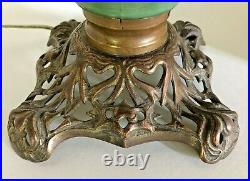 Ant. RARE GONE WITH THE WIND ELECRIFIED 25 PARLOR LAMP(GWTW)-Southwesterm Motif