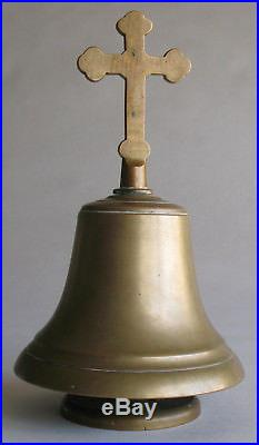 Antique American Bronze Brass Altar or Sanctus Bell Sanctuary Church Mass Gong