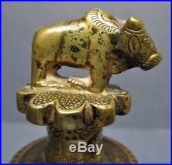 Antique Balinese brass temple bell with Nandi from Bali, Indonesia, c. 1920-40