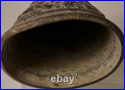 Antique Brass Bell Swan Wolf Animals Plants Latin Vocem-meam-a #1