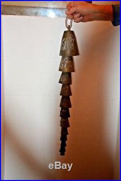 Antique Embossed Brass Camel Bells