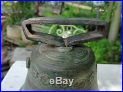 Antique Georgian Brass Bell Embossed Daisies & Scallop Shells Clanger Circa 1800