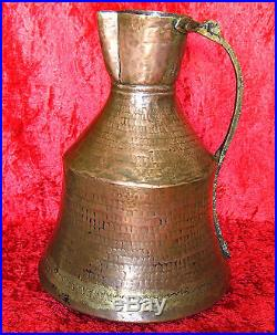 Hand Hammered Bell Shaped Copper and Brass Water Jug Pitcher