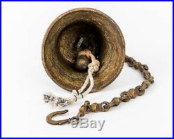 Large Antique Solid Brass Dinner Bell Ship Link Chain Carved Details Loud 7.5 T