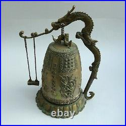 Large Vintage Buddhist Temple Bell on Dragon Stand 12 Brass Dinner Gong