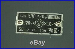 Original Soviet USSR Russian Navy Battleship Submarine COMBAT ALARM BELL 1969