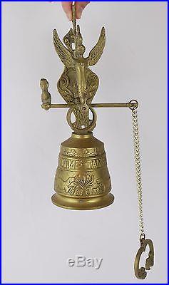 VINTAGE Antique BRASS BELL Hanging Door Knocker Latin Quote Vocem Meam A Ovime