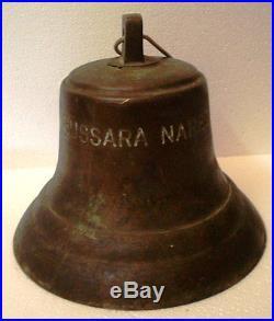Vintage BUSSARA NAREE Marine Brass BELL Great Sounding Ships Original