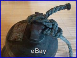 Vintage Japanese Bronze/Brass Ship Bell